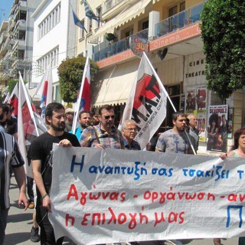 ΠΑΜΕ στη Βέροια: Συνεχίζουμε μαχητικά ενάντια σ' αυτούς που μας οδηγούν στη φτώχεια, την ανεργία, τον πόλεμο