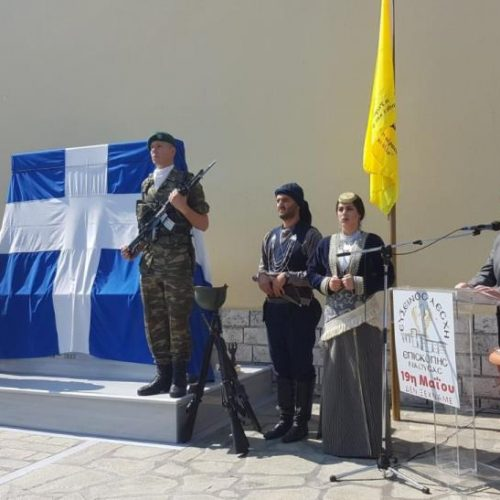 Ο αντιπεριφερειάρχης Ημαθίας  στις εκδηλώσεις για την ημέρα μνήμης της Ποντιακής Γενοκτονίας, στην Επισκοπή Νάουσας