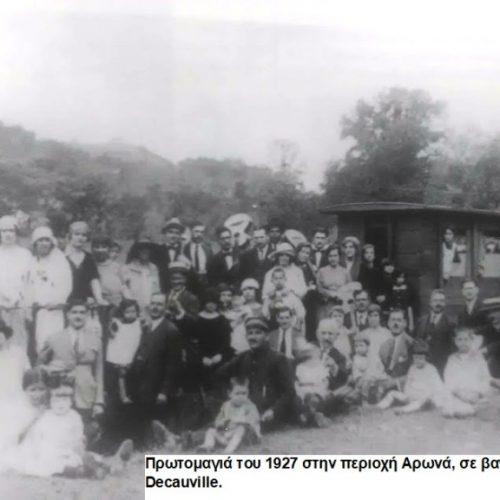 """100 χρόνια """"Ντεκοβίλ""""  (1918 - 2018) - Το περίφημο τρενάκι των λιγνιτωρυχείων Μοσχοποτάμου Πιερίας"""