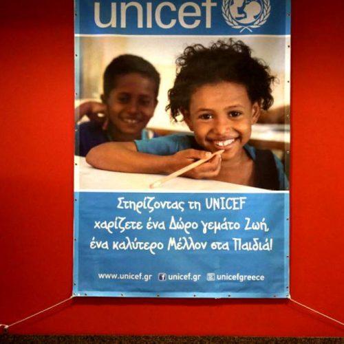 Σκάνδαλο στην Ελληνική UNICEF.  Υπέρογκους μισθούς και διορισμούς ημετέρων δείχνουν τα δύο πορίσματα