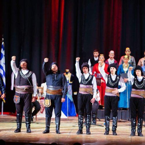 """Με μεγάλη επιτυχία πραγματοποιήθηκε η εκδήλωση """"Με τον διωγμό στην Ψυχή"""" της Ευξείνου Λέσχης Χαρίεσσας"""