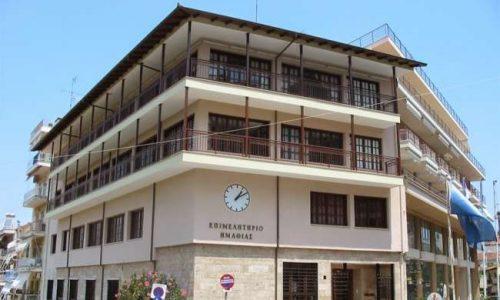 Έκτακτη σύσκεψη στο Επιμελητήριο Ημαθίας για το παρεμπόριο αγροτικών προϊόντων