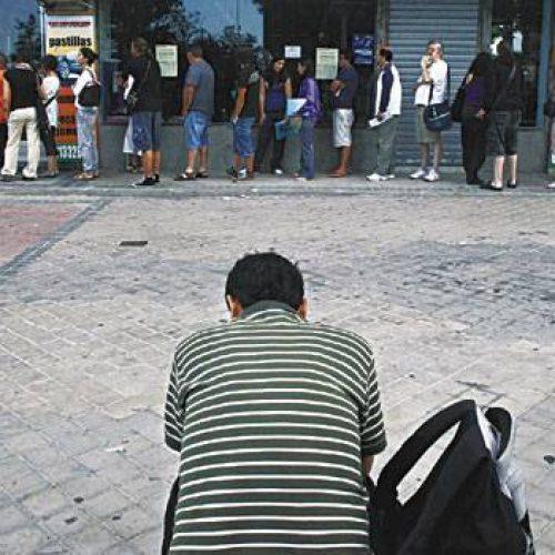 """""""Η Ελλάδα πρωταθλήτρια της Ευρωπαϊκής Ένωσης στην ανεργία"""" του Γιάννη Παπαγιάννη"""