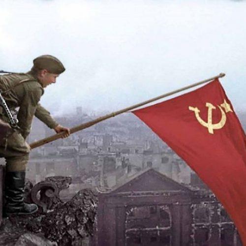 Το ΚΚΕ για τα 73 χρόνια από τη Μεγάλη Αντιφασιστική Νίκη των Λαών, 9 Μάη 1945
