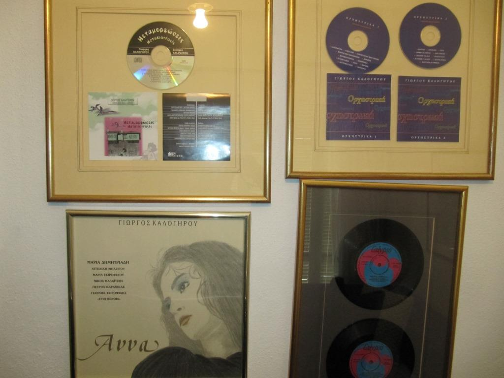d9c30f8175b Πέρα από τη δισκογραφία σας, στην οποία συνεργαστήκατε και με μια φωνή σαν  της Μαρίας Δημητριάδη στο δίσκο «Άννα», γράφετε μουσική ή κάνετε μουσική ...