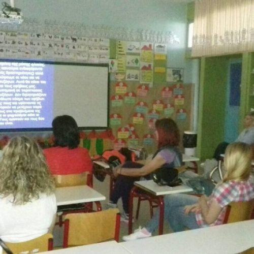 """Πραγματοποιήθηκε ομιλία  με θέμα: """"Εφηβεία – Προ εφηβεία"""" στο 9ο Δημοτικό Σχολείο Βέροιας"""