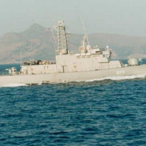 """Τουρκικό εμπορικό πλοίο """"ακούμπησε"""" ελληνική κανονιοφόρο"""