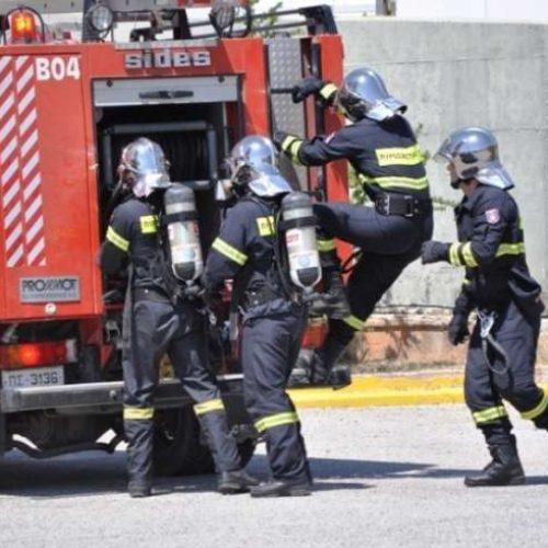 Προκήρυξη Διαγωνισμού για την εισαγωγή στις Σχολές  Ανθυποπυραγών και  Πυροσβεστών της Πυροσβεστικής  Ακαδημίας για το έτος 2018-2019
