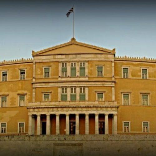 """""""Δημοκρατία η… Ελληνική"""" γράφει ο Λεωνίδας Ακριβόπουλος"""
