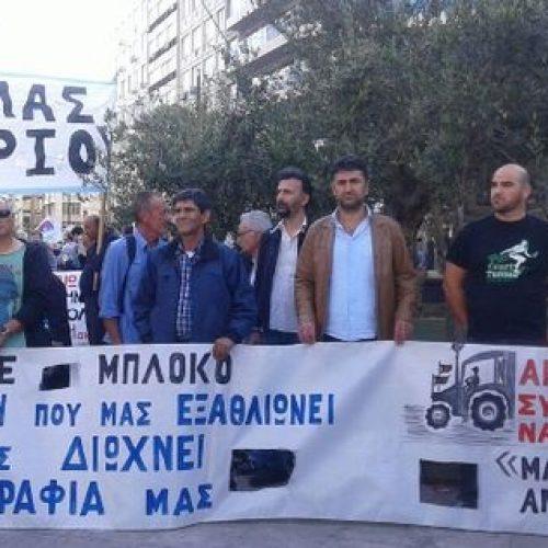 """Αγροτικός Σύλλογος Νάουσας Μαρίνος Αντύπας: """"Ρύθμιση – κοροϊδία για τα χρέη των αγροτών"""""""