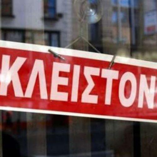 """Εμπορικός Σύλλογος Αλεξάνδρειας: """"Κλειστά τα καταστήματα την Κυριακή"""""""