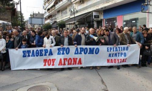 Εργατικό Κέντρο Νάουσας: Όλοι στην απεργία στις 30 Μάη - Είναι στο χέρι μας να αλλάξουμε τη ζωή μας!