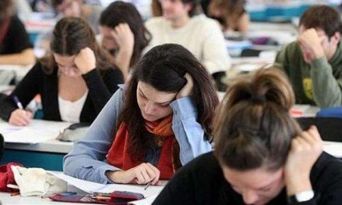 Εκδήλωση σχετικά με τις Πανελλαδικές Εξετάσεις στη Βέροια