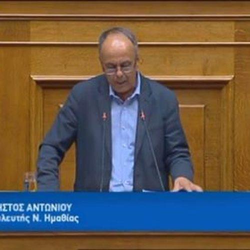 Χρήστος Αντωνίου: Βαλκάνια πυλώνας σταθερότητας, ειρήνης και ανάπτυξης
