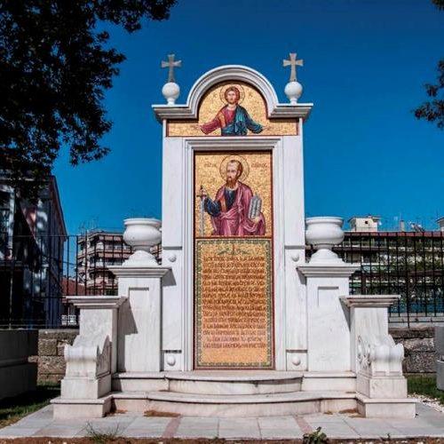Θεία Λειτουργία στο Βήμα του Απ. Παύλου την Κυριακή 10 Ιουνίου - Οι Ναοί δεν που θα λειτουργήσουν