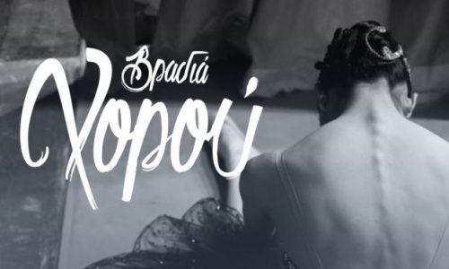 """""""Βραδιά Χορού"""" διοργανώνει η Εύξεινος Λέσχη Νάουσας"""