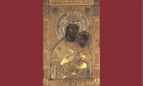 Υποδοχή Εικόνας Παναγίας Βηματάρισσας στη Βέροια