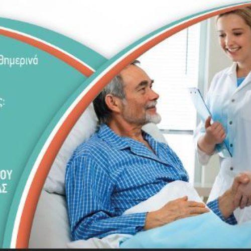Παρουσίαση προγράμματος σπουδών του Δημόσιου ΙΕΚ Νοσοκομείου Βέροιας