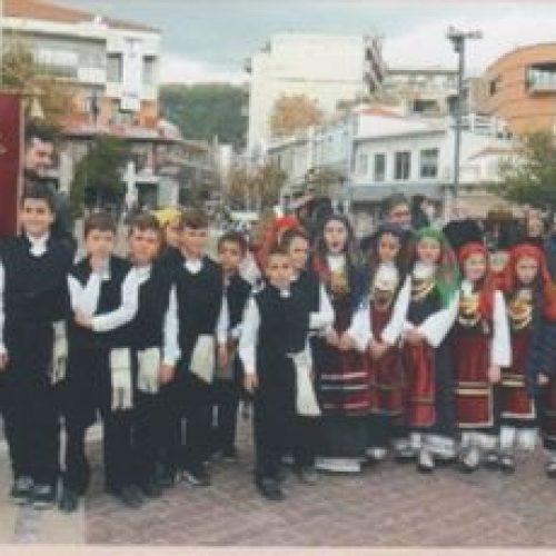 Η 5η συνάντηση παιδικών χορευτικών τμημάτων από την Θρακική Εστία Βεροίας