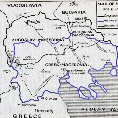 """""""Για τη συμφωνία Τσίπρα-Ζάεφ"""" γράφει ο Προκόπης Κωφός"""