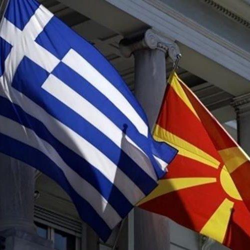 Ραγδαίες εξελίξεις στο Σκοπιανό. Αναμένεται διάγγελμα Τσίπρα και συνάντηση στις Πρέσπες