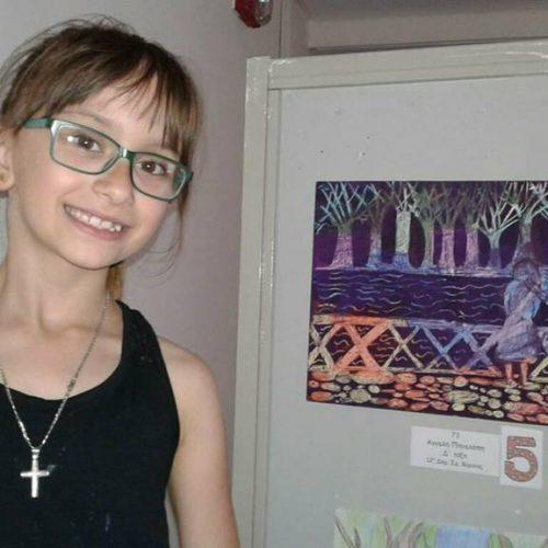 Διάκριση μαθήτριας του Προμηθέα   σε διαγωνισμό ζωγραφικής