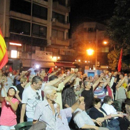 Εκδήλωση του ΚΚΕ στη Νάουσα -  Μπορεί να αντιστραφεί η κατάσταση σε όφελος του λαού