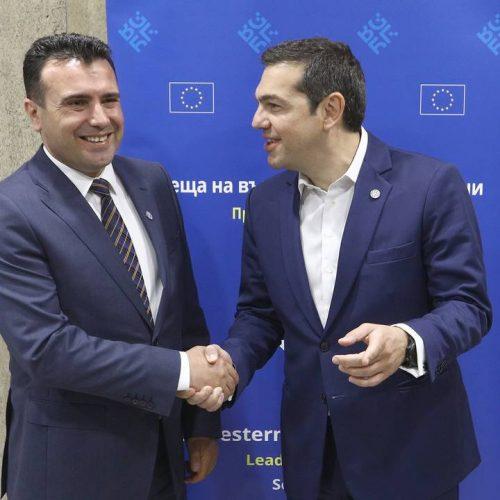 """""""Η  Συνεννόηση  των  Λαών  μας  - Απάντηση  στη  μονταζιέρα  των  καλοθελητών"""" γράφει ο Γιώργος Ουρσουζίδης"""