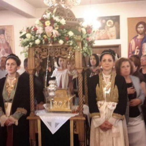 Το Λύκειο   Ελληνίδων Βέροιας στον Άγιο Λουκά