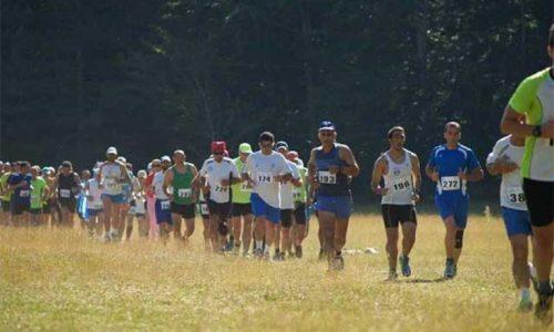"""Προκήρυξη """"8ου Αγώνα ορεινού τρεξίματος Ξηρολιβάδου (14χλμ.)"""",  Κυριακή 15 Ιουλίου 2018"""