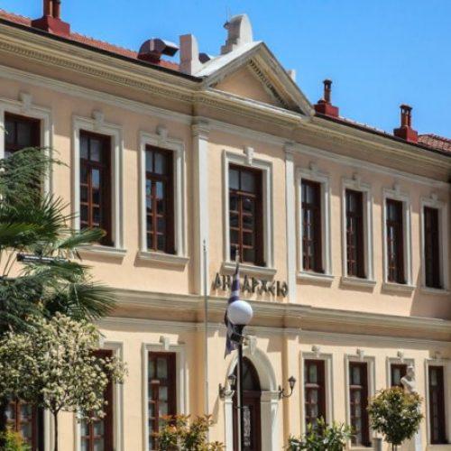 Ο Δήμος Βέροιας  ενημερώνει τους παραγωγούς  για την υποβολή δηλώσεων ζημιάς