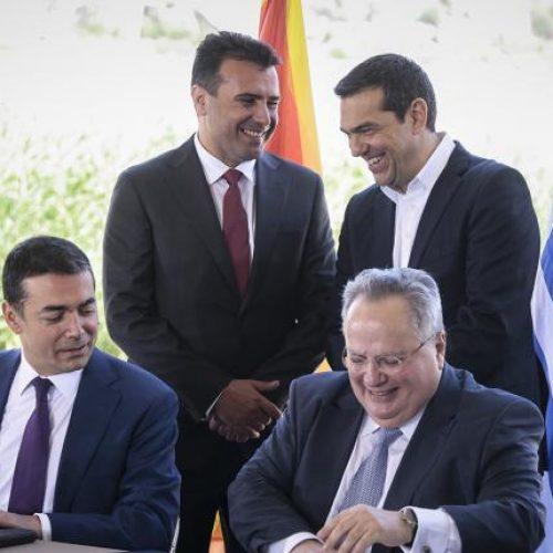 Υπογράφηκε η  συμφωνία Τσίπρα - Ζάεφ στις Πρέσπες  (video)