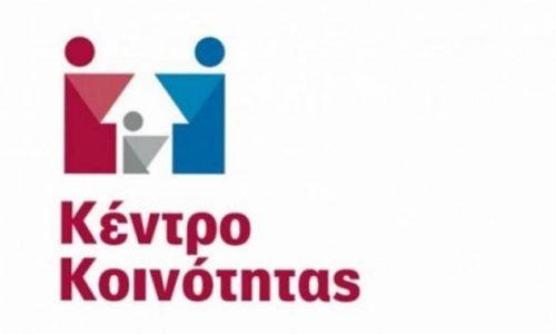 """Ομαδικό εργαστήριο συμβουλευτικής στη Βέροια: """"Τεχνικές Πλοήγησης στην αγορά Εργασίας"""""""