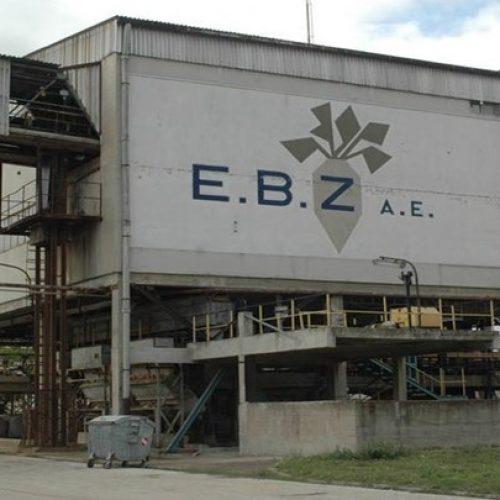Κοινοβουλευτική παρέμβαση του ΚΚΕ για τις δυσμενείς εξελίξεις  στην Ελληνική Βιομηχανία Ζάχαρης