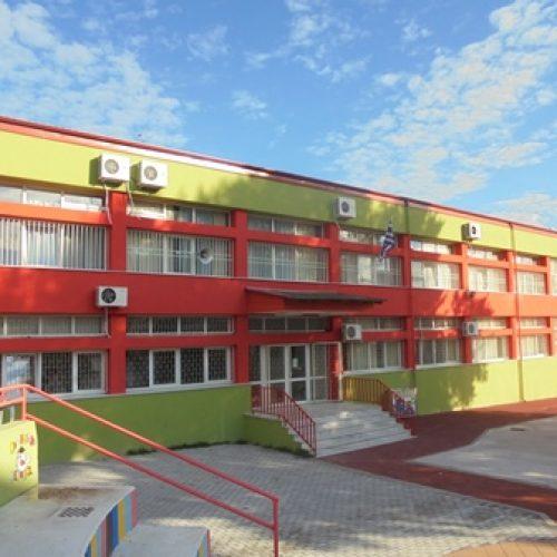"""""""Καλοκαίρι στην πόλη μου"""" -  Προς  τους γονείς των μαθητών Δημοτικών Σχολείων  του Δήμου Βέροιας"""