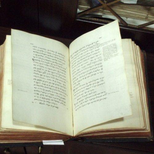 Το θερινό ωράριο λειτουργίας της Βιβλιοθήκης   Ευξείνου Λέσχης  Νάουσας