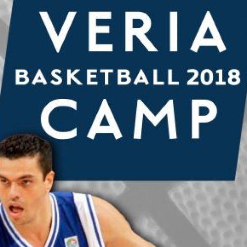 Veria Basketball Camp 2018. Αφιερωμένο στο ημαθιώτικο φρούτο