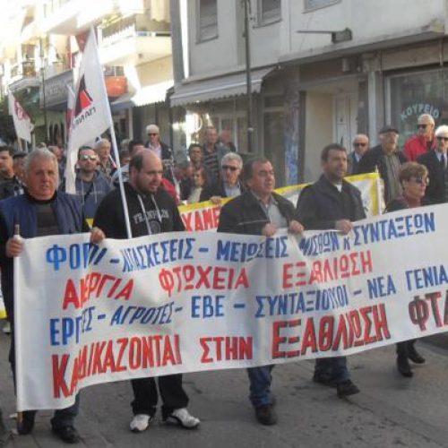 """Εργατικό Κέντρο Νάουσας:  """"Όλοι στο συλλαλητήριο,   Πέμπτη 14 Ιουνίου"""""""