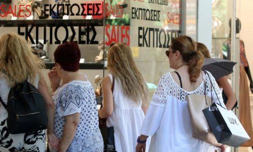 Εμπορικός Σύλλογος Βέροιας: Αρχίζουν Δευτέρα 9 Ιουλίου οι Θερινές Εκπτώσεις