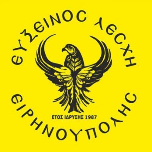 Ποντιακή βραδιά στο Αγγελοχώρι από την Εύξεινο Λέσχης Ειρηνούπολης