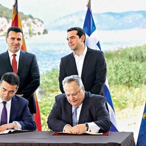 """""""Η  Συμφωνία  των  Πρεσπών"""" γράφει ο Γιώργος Ουρσουζίδης"""