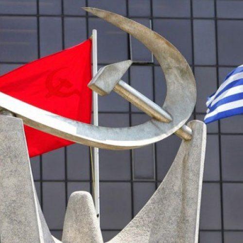 Σχόλιο του ΚΚΕ για το πολυνομοσχέδιο της κυβέρνησης