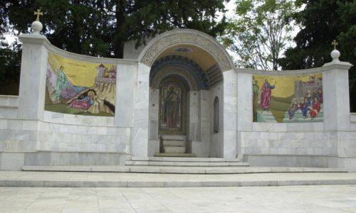 """Πρόγραμμα Διεθνούς Επιστημονικού Συνεδρίου στη Βέροια: """"Ευαγγελισμός και Ιεραποστολή  κατά τον Απόστολο Παύλο"""""""
