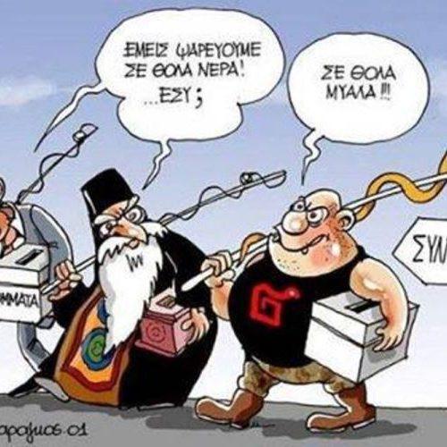 """""""Εσείς θα πάτε στο συλλαλητήριο στην Αλεξάνδρεια  για τη Μακεδονία μας;"""" γράφει ο Λάζαρος Κουμπουλίδης"""