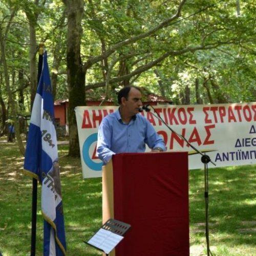 Πραγματοποιήθηκε η 30η  Πανελλήνια Συνάντηση  των Επαναπατρισθέντων Πολιτικών Προσφύγων στη Νάουσα