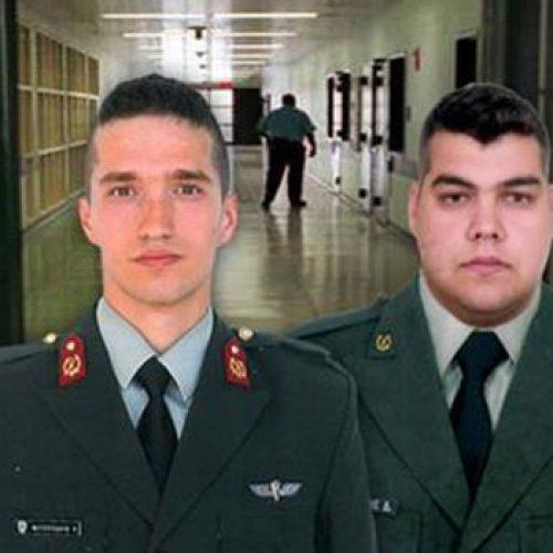 Σχόλιο του ΚΚΕ  για την υπόθεση των δυο Ελλήνων στρατιωτικών