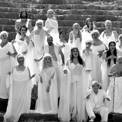 """Οι  """"Εκκλησιάζουσες"""" του  Αριστοφάνη στο Θέατρο Άλσους της Βέροιας"""