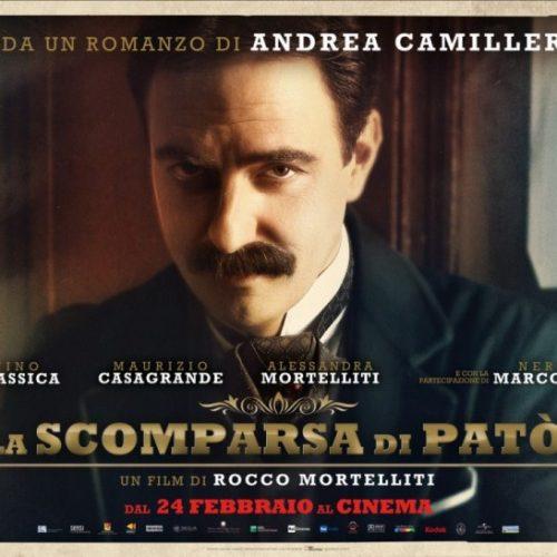 """ΚΕΠΑ Δ. Βέροιας: """"Θερινό Σινεμά"""" στο πάρκο - """"La scomparsa di Patò"""", Τετάρτη 11 Ιουλίου"""