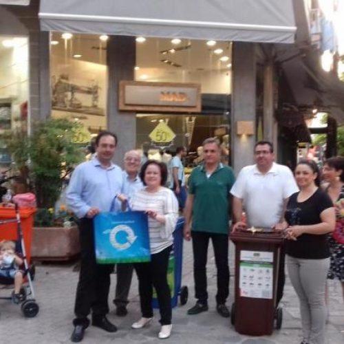 Εμπορικός Σύλλογος Βέροιας: Όχι Σακούλες, Όχι Πλαστικά για να έχουμε μια Πόλη Καθαρή