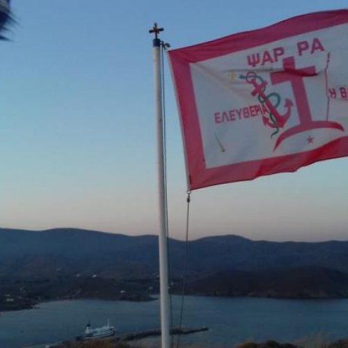 """""""Ψαρά: Τόπος μνήμης και δόξας"""" γράφει ο Ηλίας Γιαννακόπουλος"""